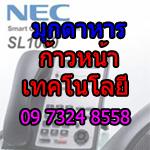 Mukdahan_kn_necsl1000