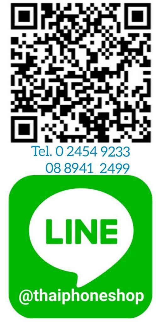 รูปภาพนี้มี Alt แอตทริบิวต์เป็นค่าว่าง ชื่อไฟล์คือ qr_code_thaiphoneshop-512x1024.jpg