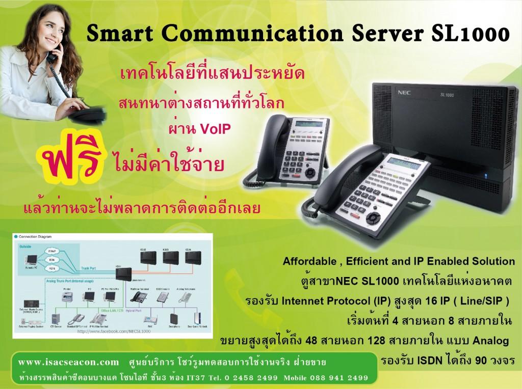 ads2_SL1000-01