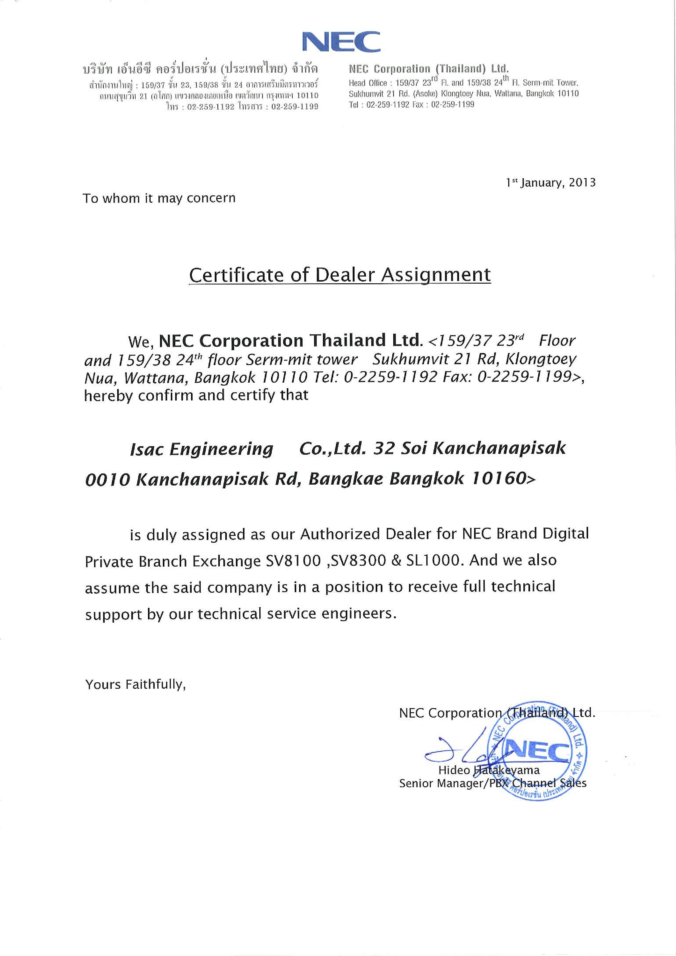 Dealer_NEC_Certificate_isacengineering_sl1000_sv8100_sv8300_2013
