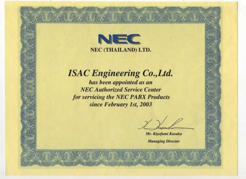 NEC_Authorized_Service Center_2003