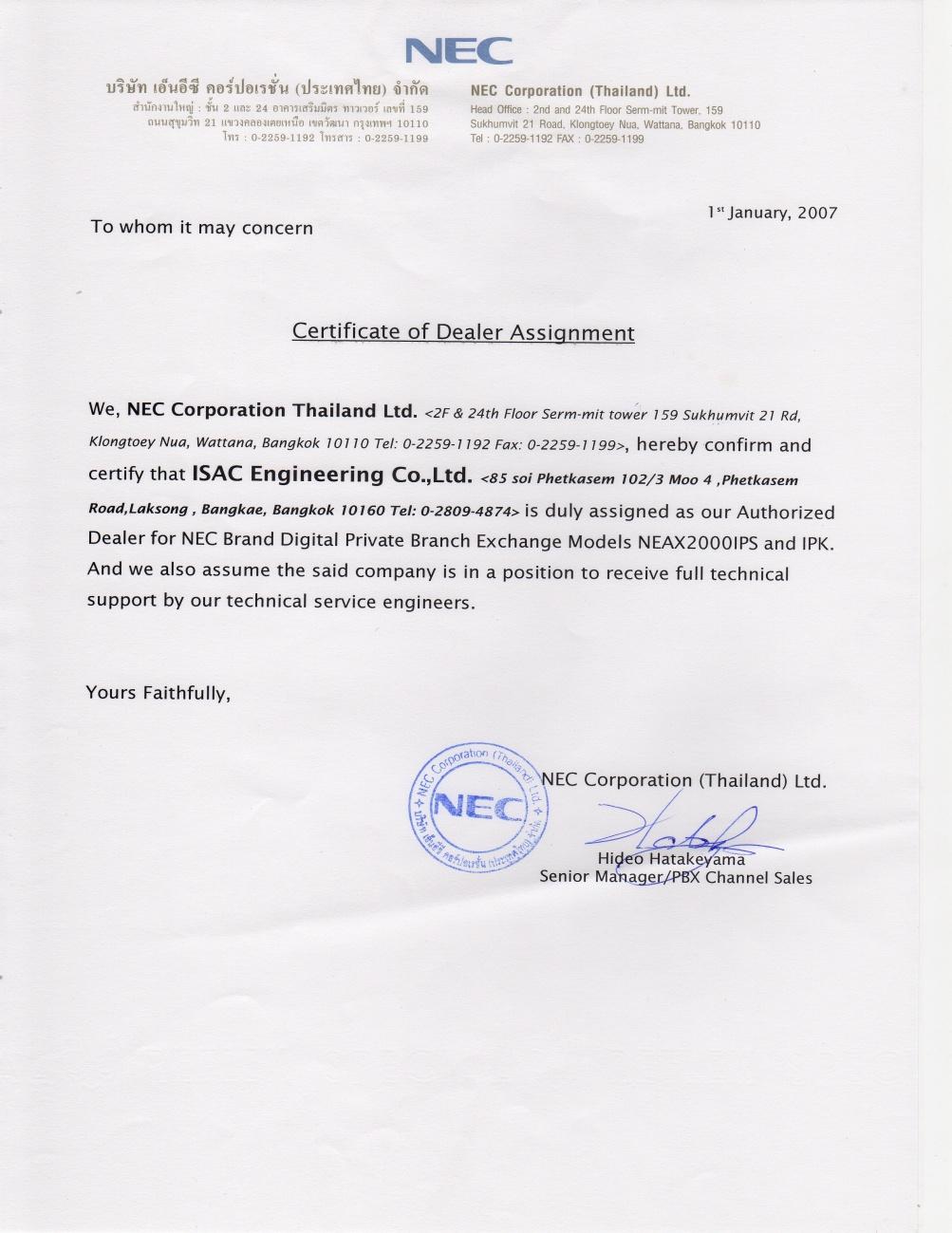 Service_NEC_Certificate_isacengineering_2000ips_ipk