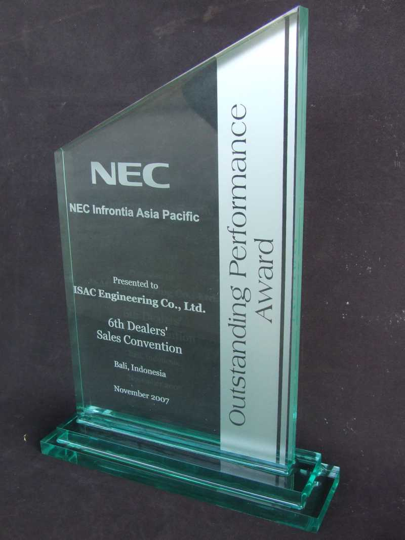 isacengineering_nec_award_2007