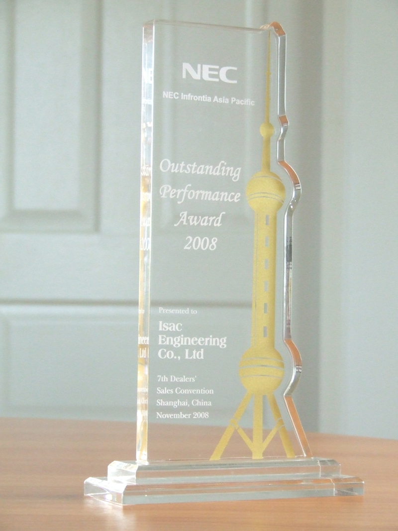 isacengineering_nec_award_2008