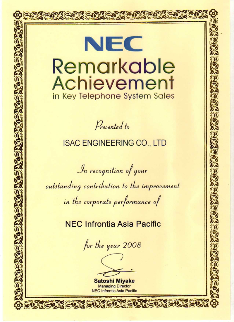 remarkable_achievement_nec_keyphone_2008