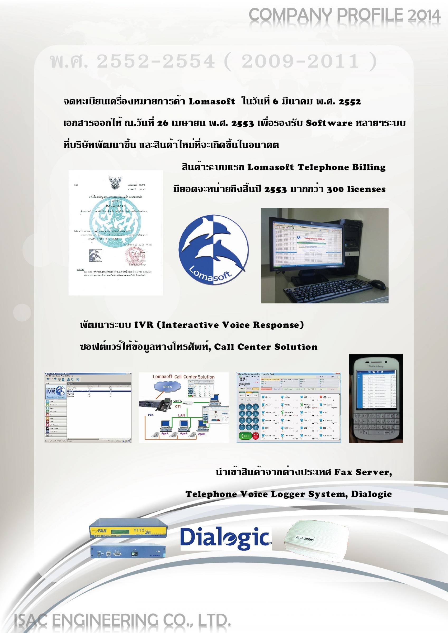 companyprofile2014-page-006