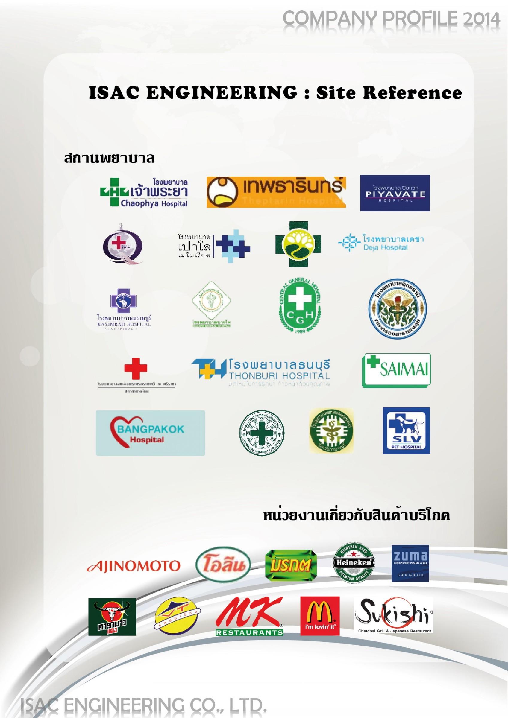 companyprofile2014-page-012